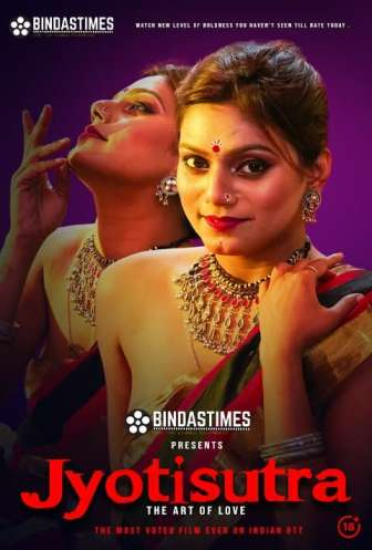JyotiSutra 2021 BindasTimes Originals Hindi Short Film 720p HDRip 183MB Download