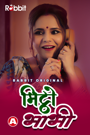 18+ Mittho Bhabhi Part 1 2021 Hindi Complete Rabbit Originals Web Series 720p HDRip 350MB x264 AAC