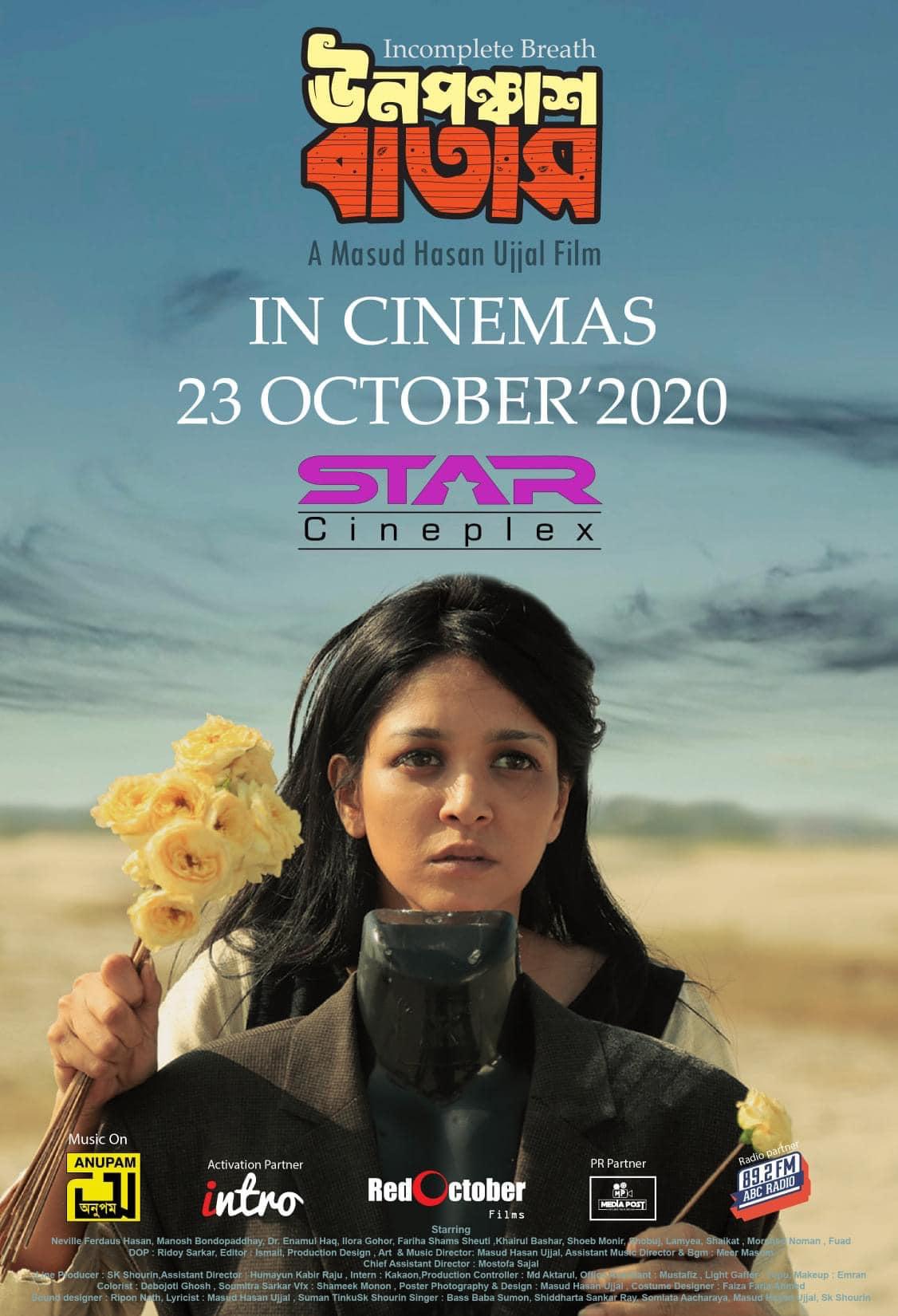 Unoponchash Batash 2021 Bangla Full Movie 480p HDRip 400MB Download