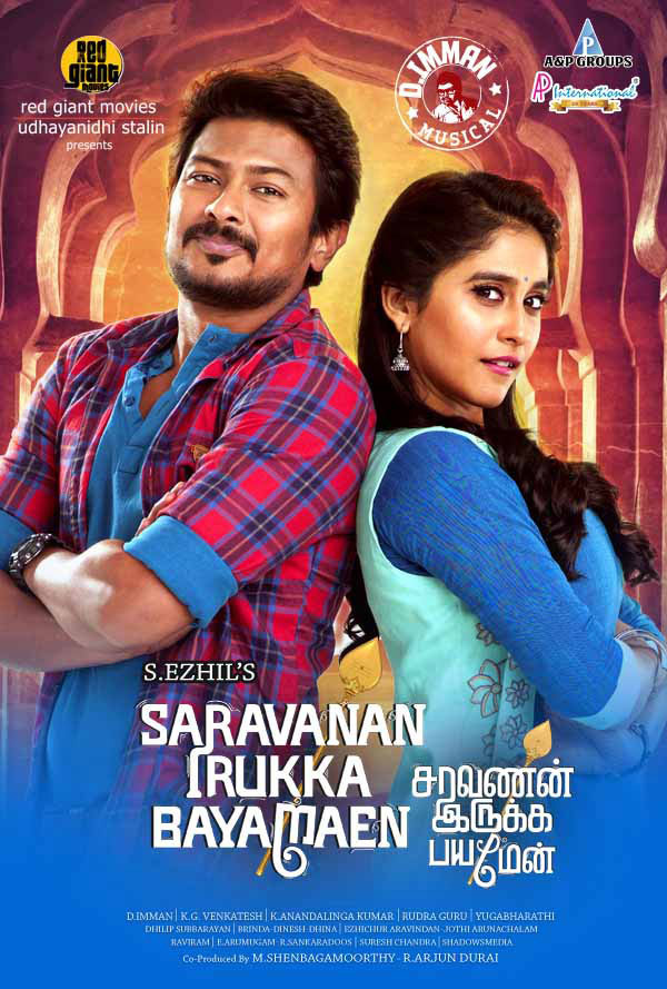 Saravanan Irukka Bayamaen (Dariya Dil) 2021 Hindi Dual Audio UNCUT HDRip 427MB Download