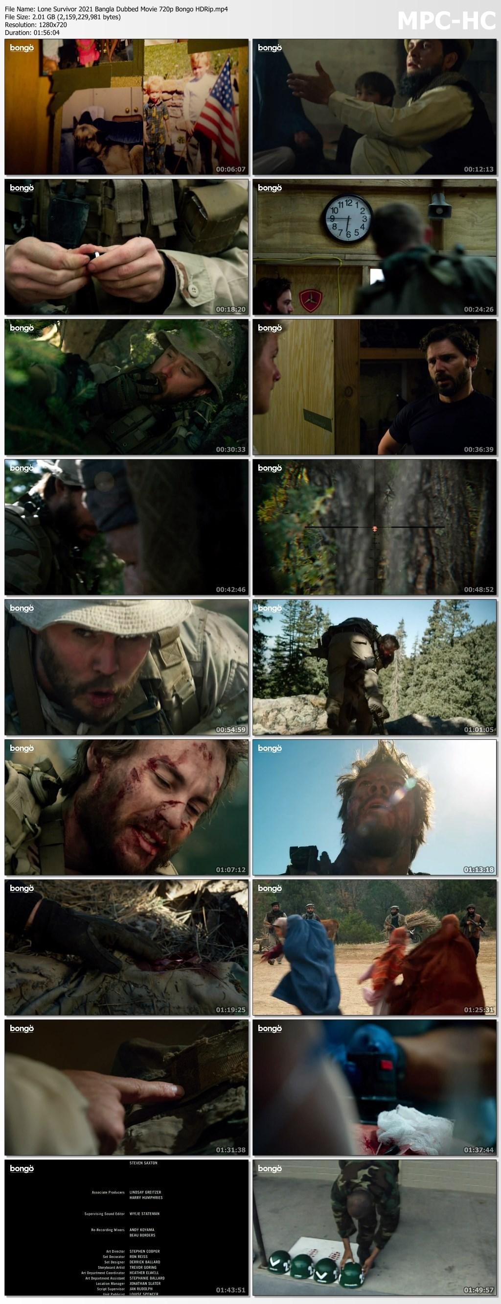 Lone Survivor (11)