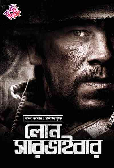 Lone Survivor 2021 Bangla Dubbed Movie 720p Bongo HDRip 900MB x264 AAC