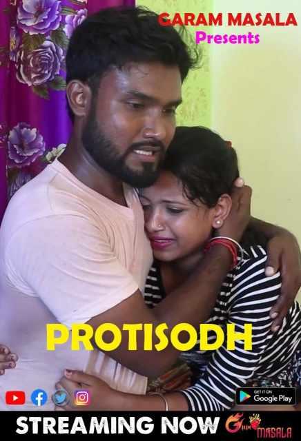 Protisodh 2021 Hindi Garam Masala Originals Short Film 720p HDRip 74MB Download