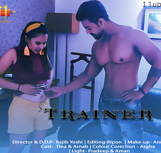 Download Trainer 2021 11UpMovies Hindi Short Film 720p HDRip 200MB