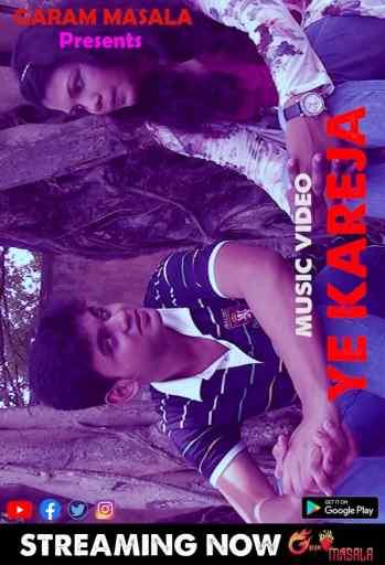 Ye Kareja 2021 Hindi Garam Masala Originals Short Film 720p HDRip 34MB Download