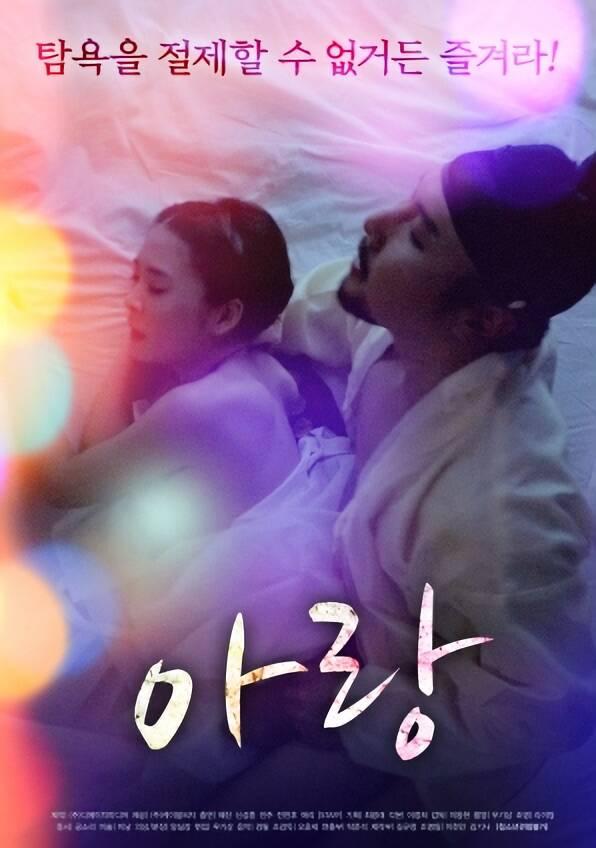 18+ Arang 2021 Korean Hot Movie 720p HDRip 1.2GB | 350MB Download