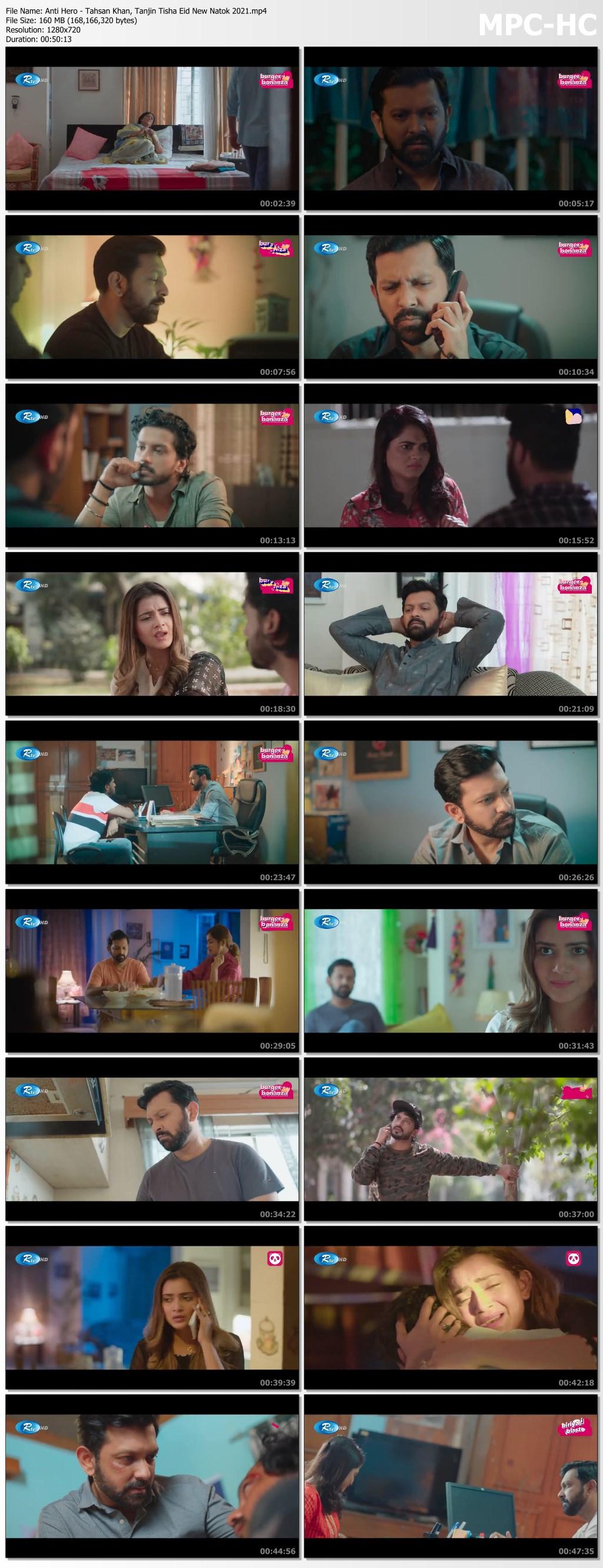 Anti Hero Tahsan Khan, Tanjin Tisha Eid New Natok 2021.mp4 thumbs