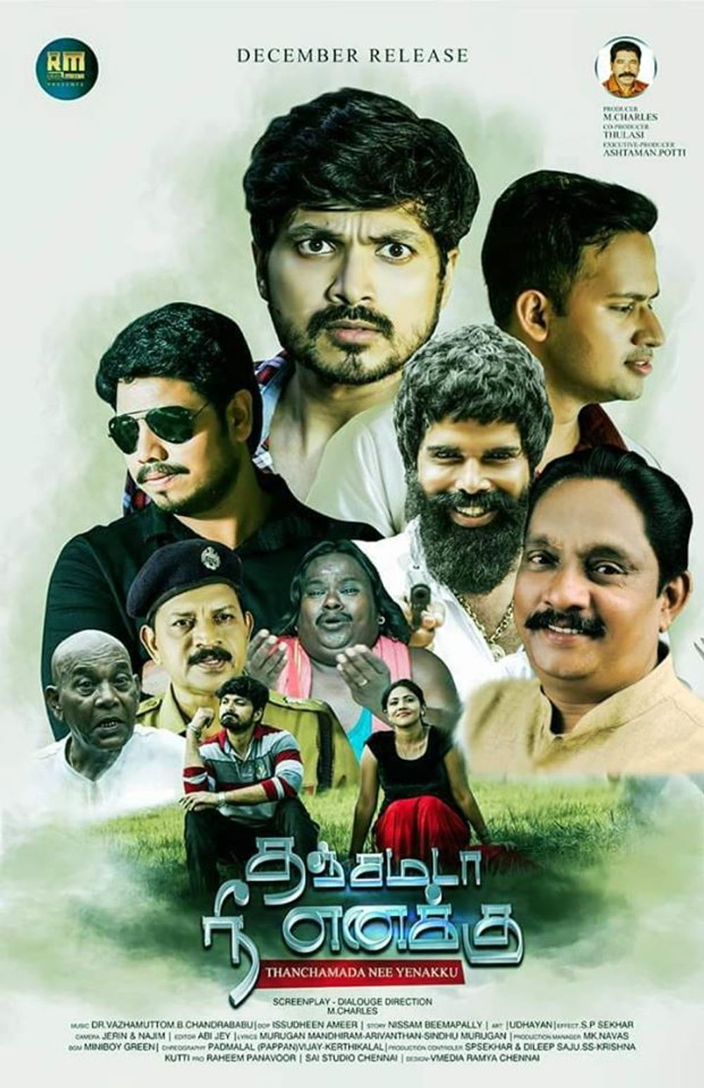 Thanjamada Nee Enakku 2021 Tamil 720p HDRip 1.2GB Download