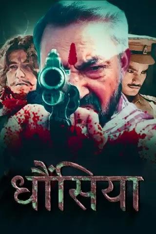 Dhaunsiya (2021) Hindi 720p HDRip x264 AAC 300MB Download