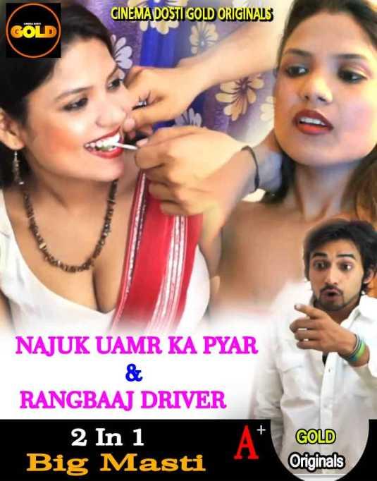Najuk Umar Ka Pyaar Aur Rangbaaz Driver 2021 CinemaDosti Hindi Short Film 720p HDRip 170MB x264 AAC