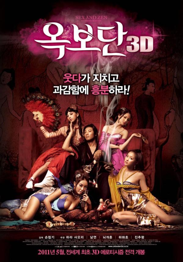 18+ Okbodan 3D 2021 Korean Movie 720p HDRip 885MB Download