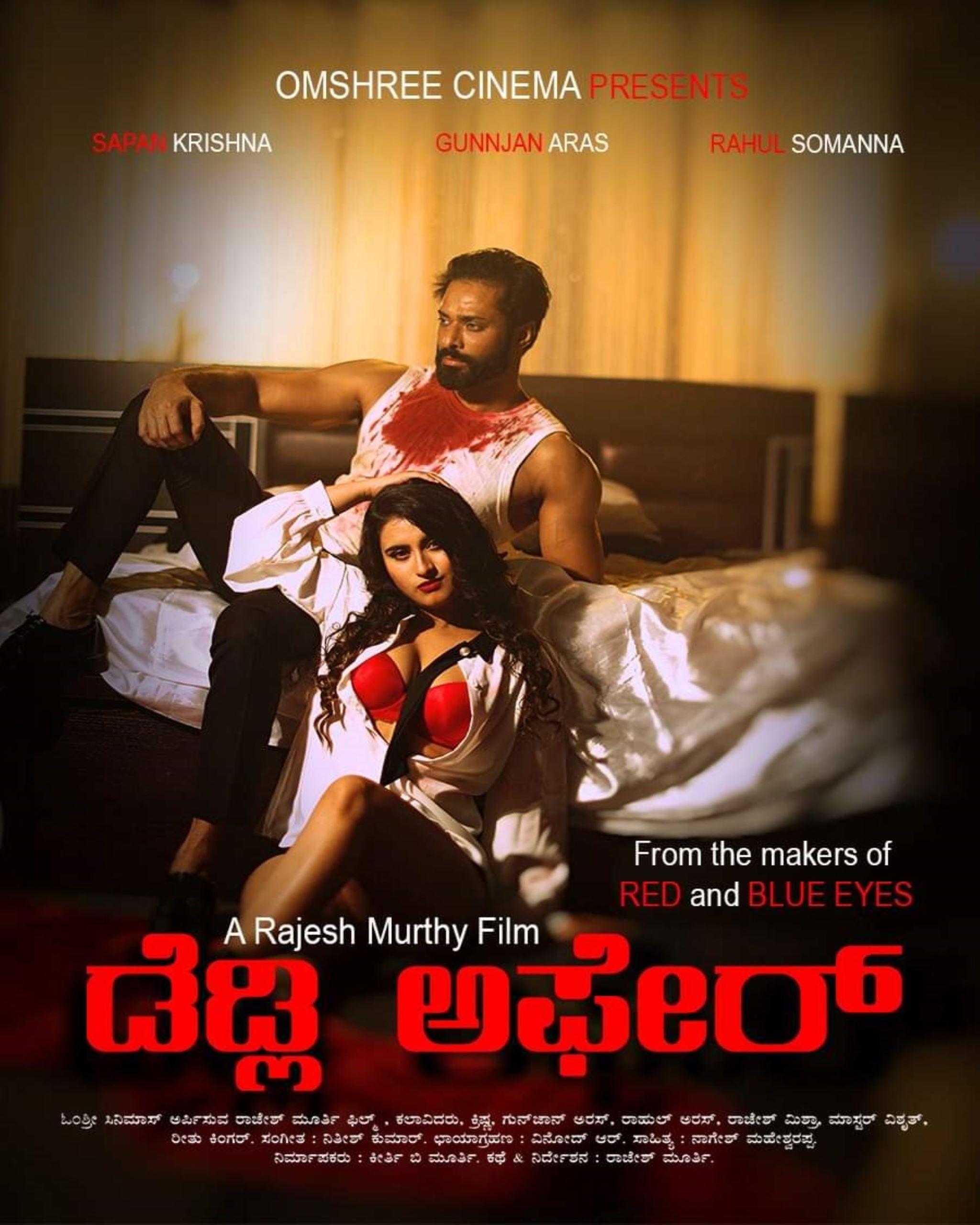 18+ Deadly Affair 2021 Tamil Hot Movie 720p HDRip 600MB x264 AAC