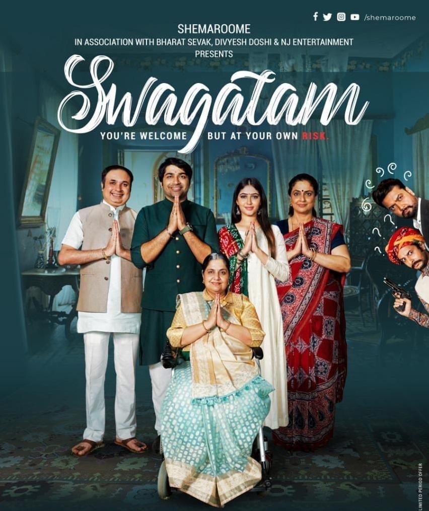 Swagatam 2021 Gujarati 390MB HDRip Download
