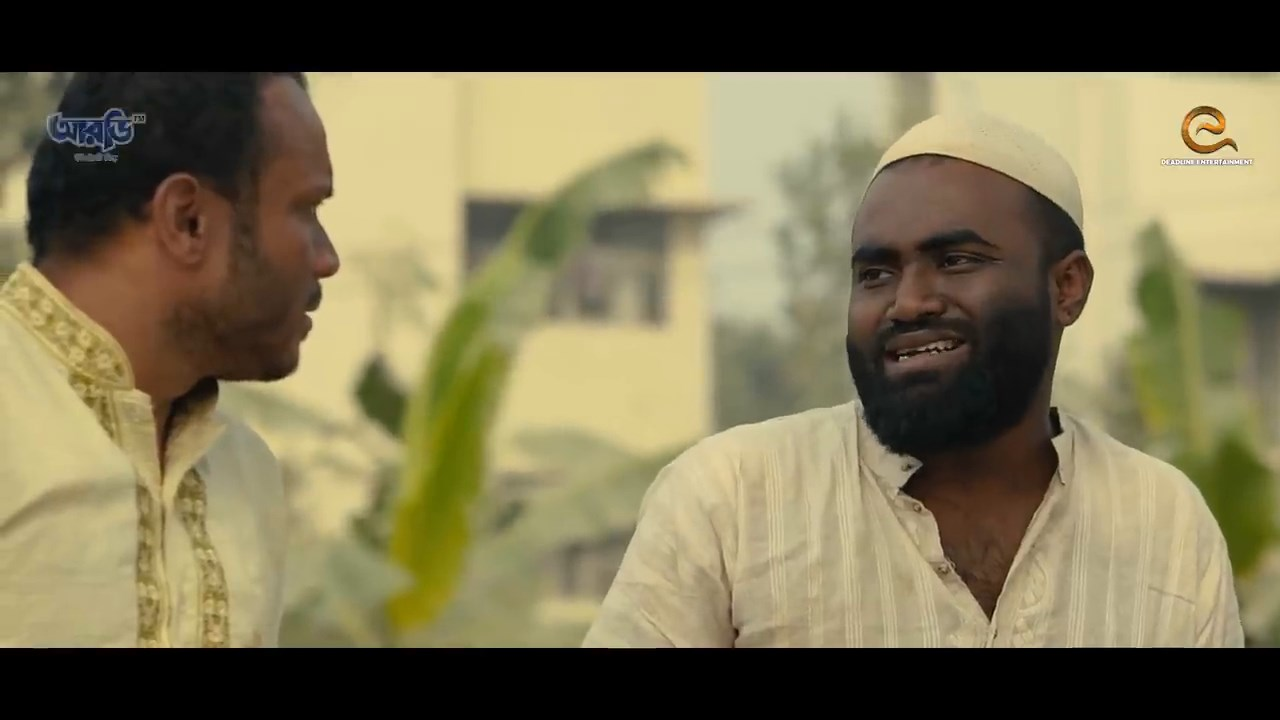 The Beggar Eid Natok 2021 Mishu Sabbir, Parsa Evana.mp4 snapshot 20.34.243