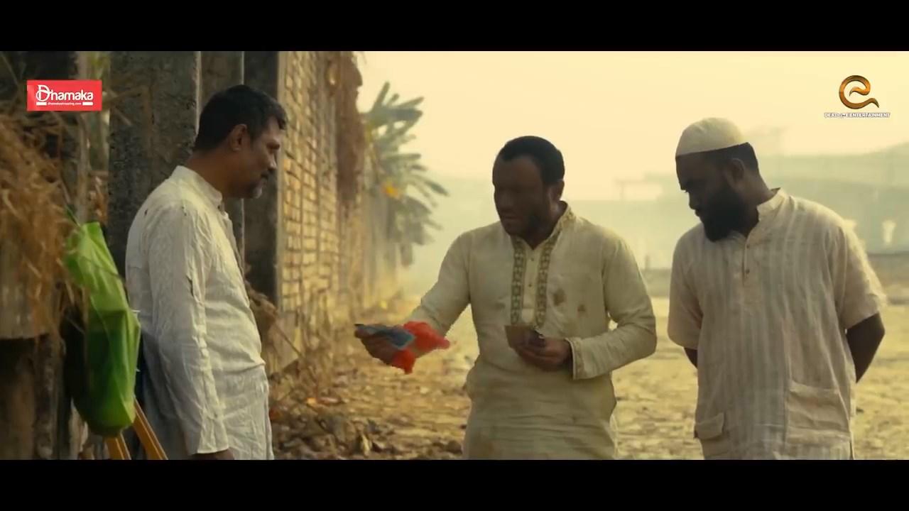 The Beggar Eid Natok 2021 Mishu Sabbir, Parsa Evana.mp4 snapshot 34.14.380