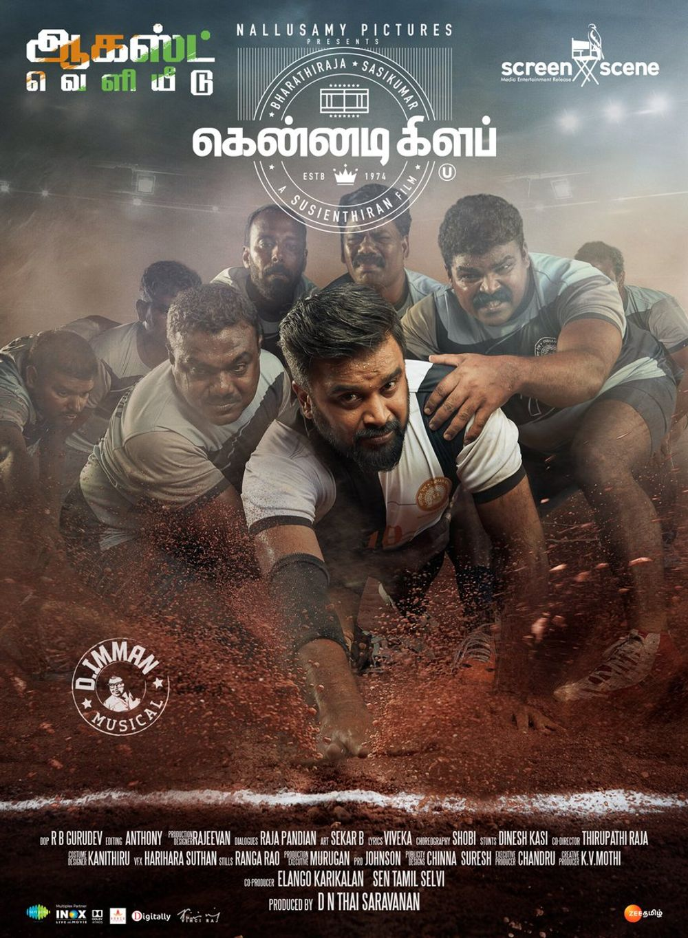 Kennedy Club 2021 Hindi Dubbed Movie HDRip x264 400MB Download