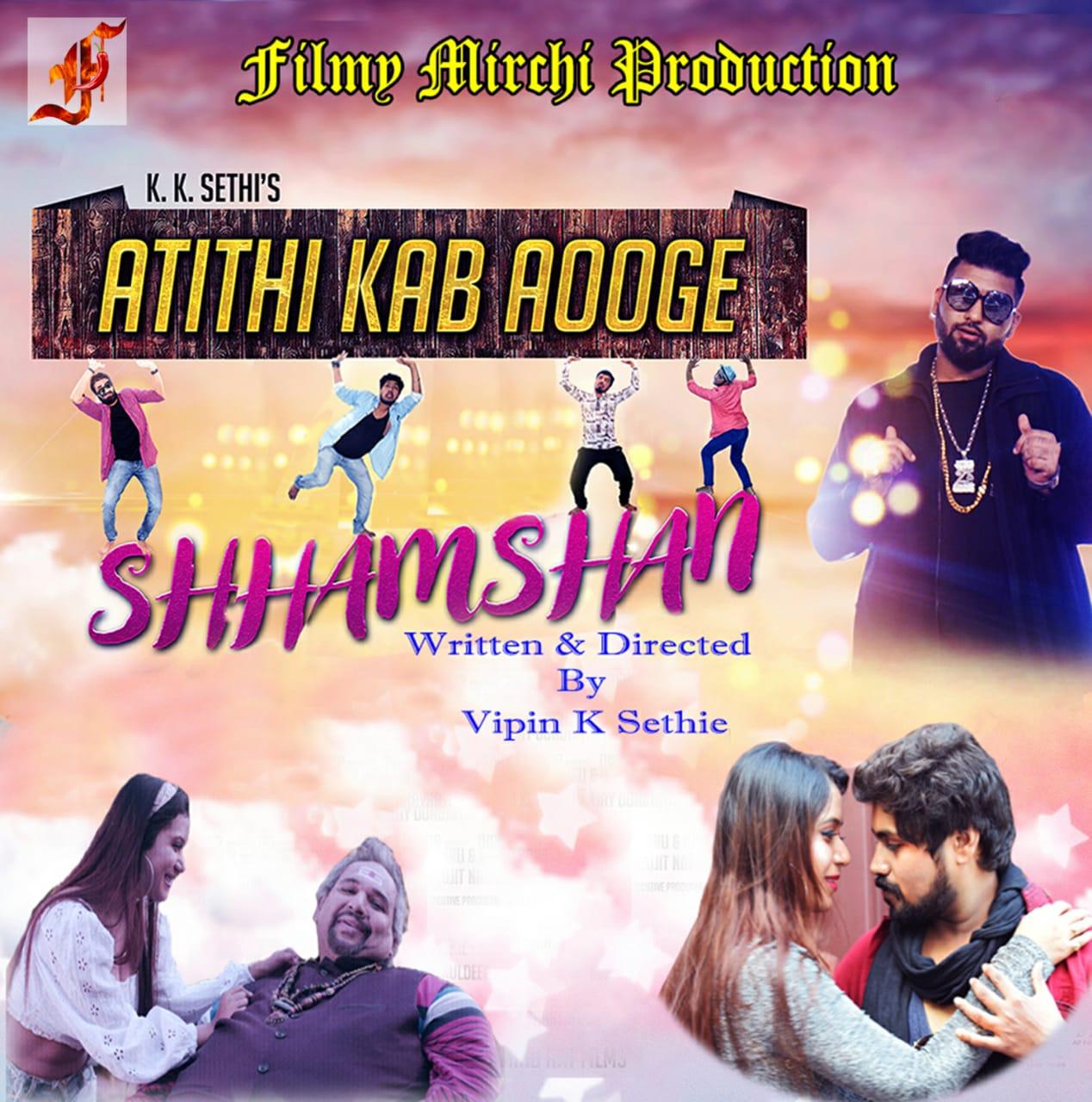 Atithi Kab Aoge Shhamshan 2020 Hindi Movie 720p HDRip 700MB Download
