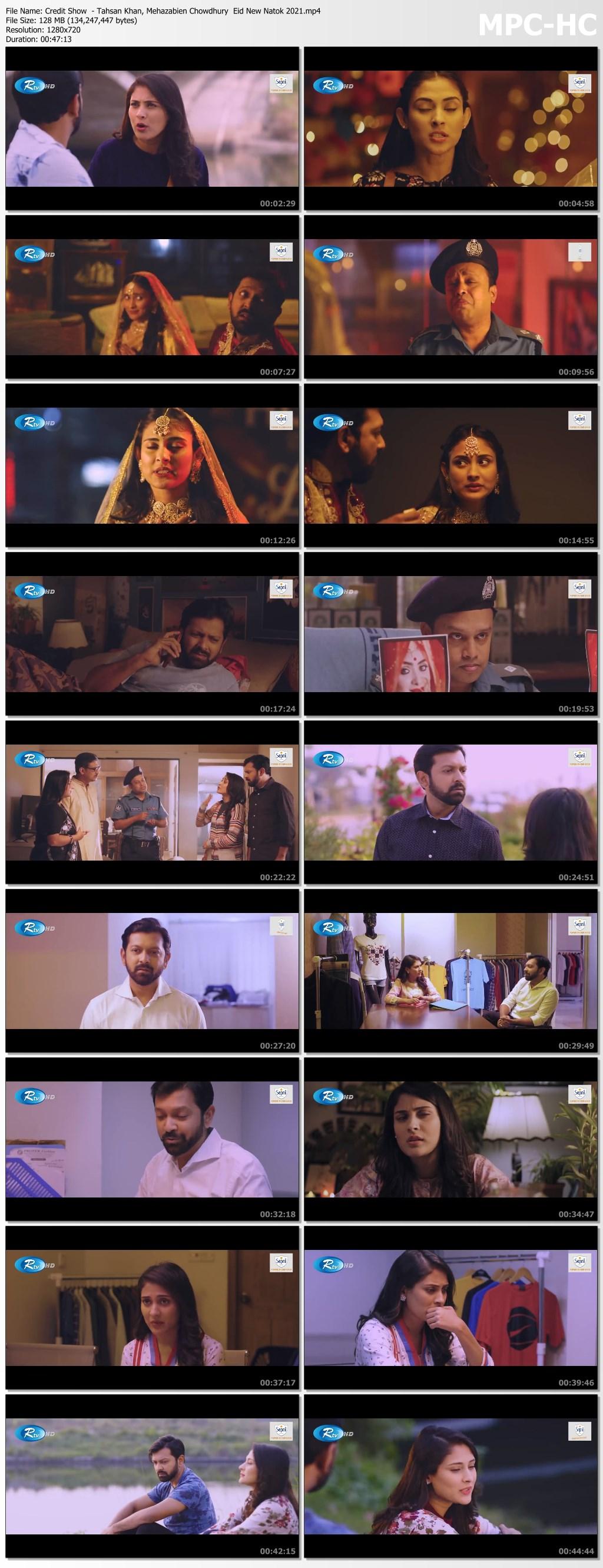 Credit Show Tahsan Khan, Mehazabien Chowdhury Eid New Natok 2021.mp4 thumbs