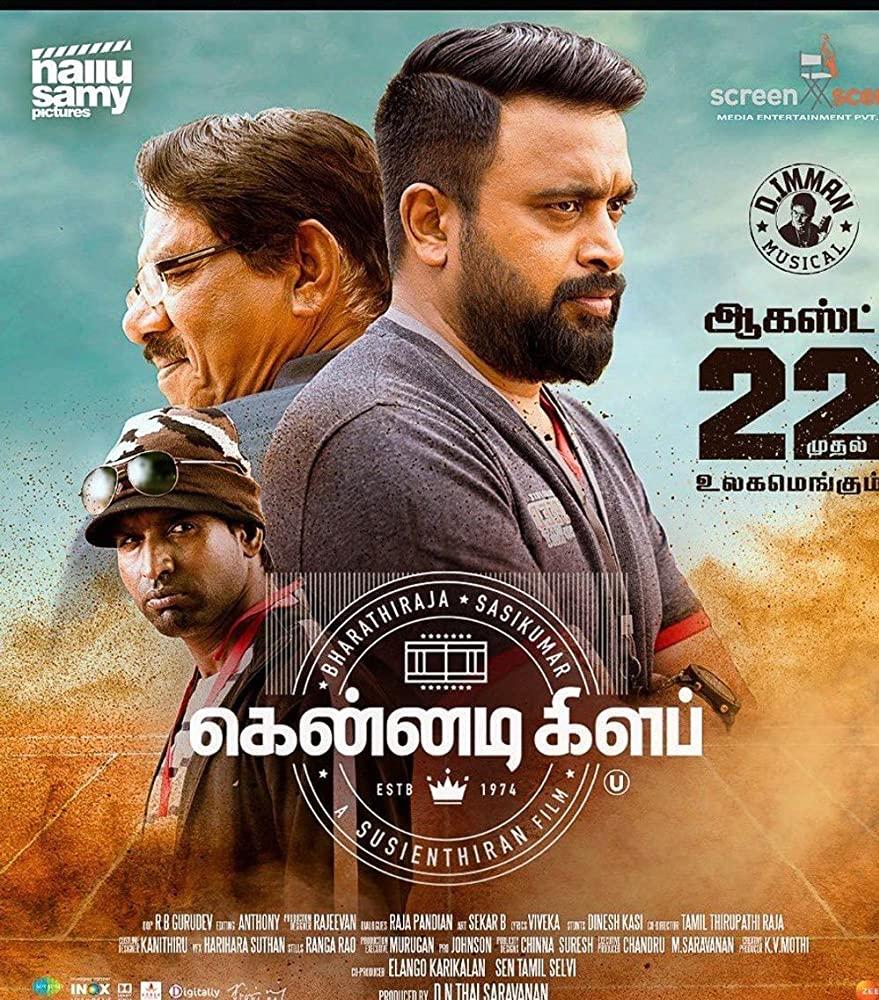Kennedy Club (2019) HDRip Hindi Movie Watch Online Free