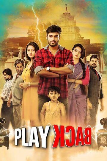 Play Back 2021 Telugu 405MB HDRip ESub Download