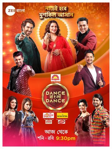 Dance Bangla Dance S10E01 22nd May 2021 Full Show 720p HDRip 500MB Download
