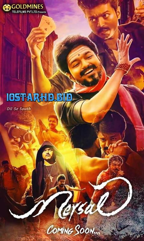 Mersal (2021) Hindi Dubbed Movie 720p HDRip x264 AAC 1.4GB Download