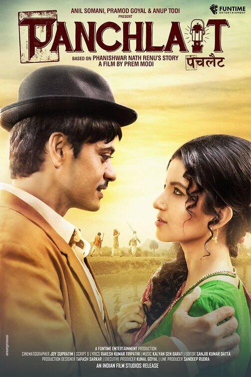 Panchlait 2017 Hindi Movie 480p MX HDRip 400MB Download