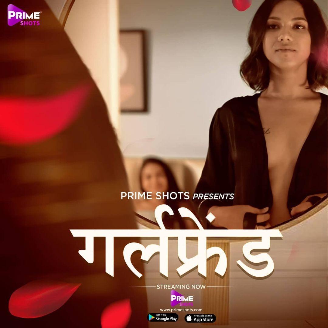 Girlfriend 2021 S01 EP02 Prime Shots Originals Hindi Web Series 720p HDRip Download