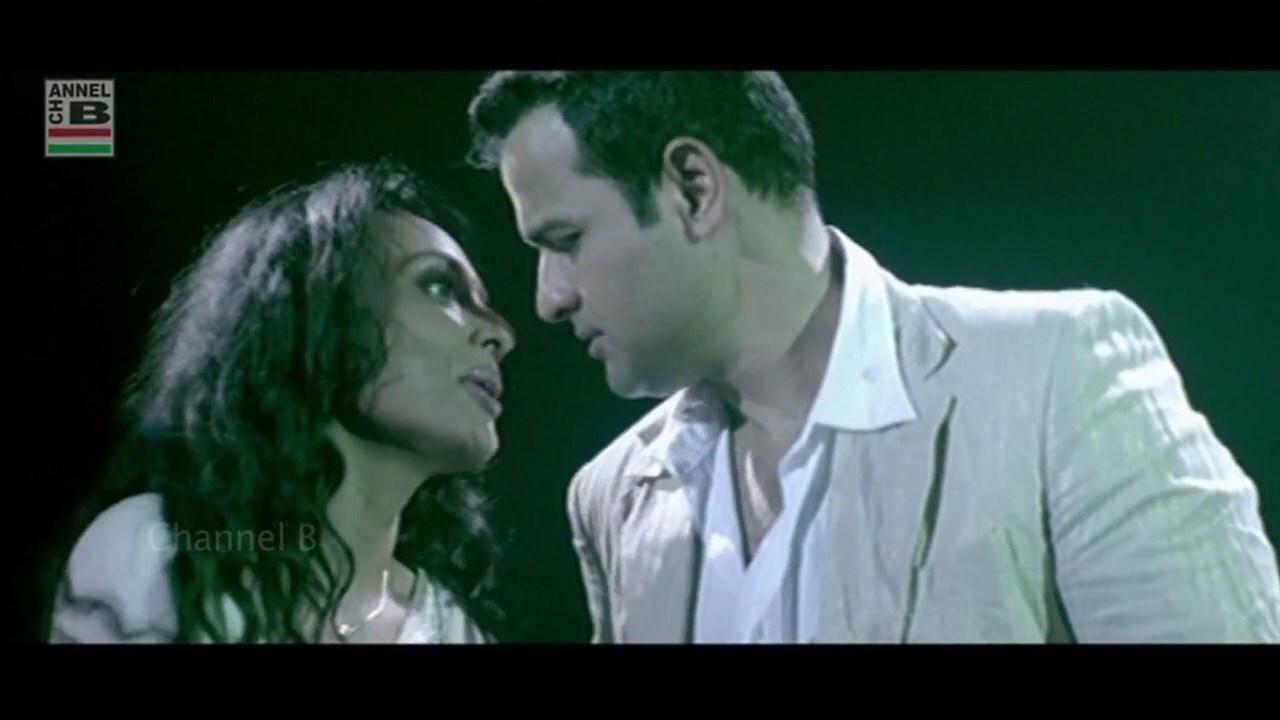 Pa Ma Ga Re Sa 2021 Bengali Full Movie.mp4 snapshot 01.24.39.040