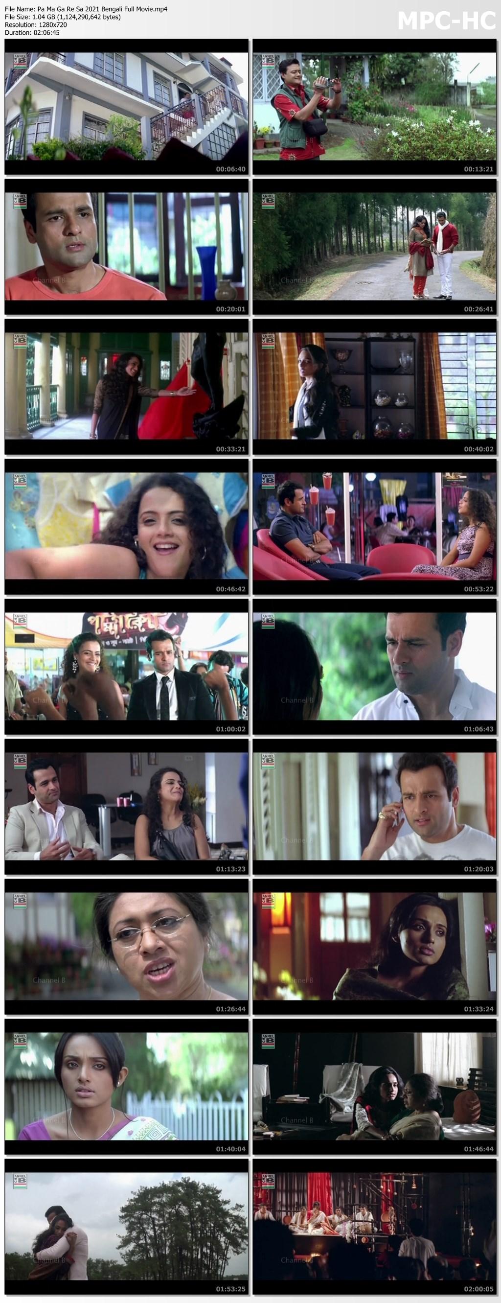 Pa Ma Ga Re Sa 2021 Bengali Full Movie.mp4 thumbs