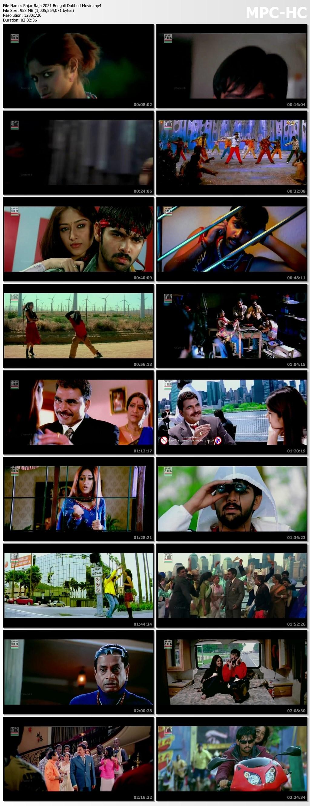 Rajar Raja 2021 Bengali Dubbed Movie.mp4 thumbs
