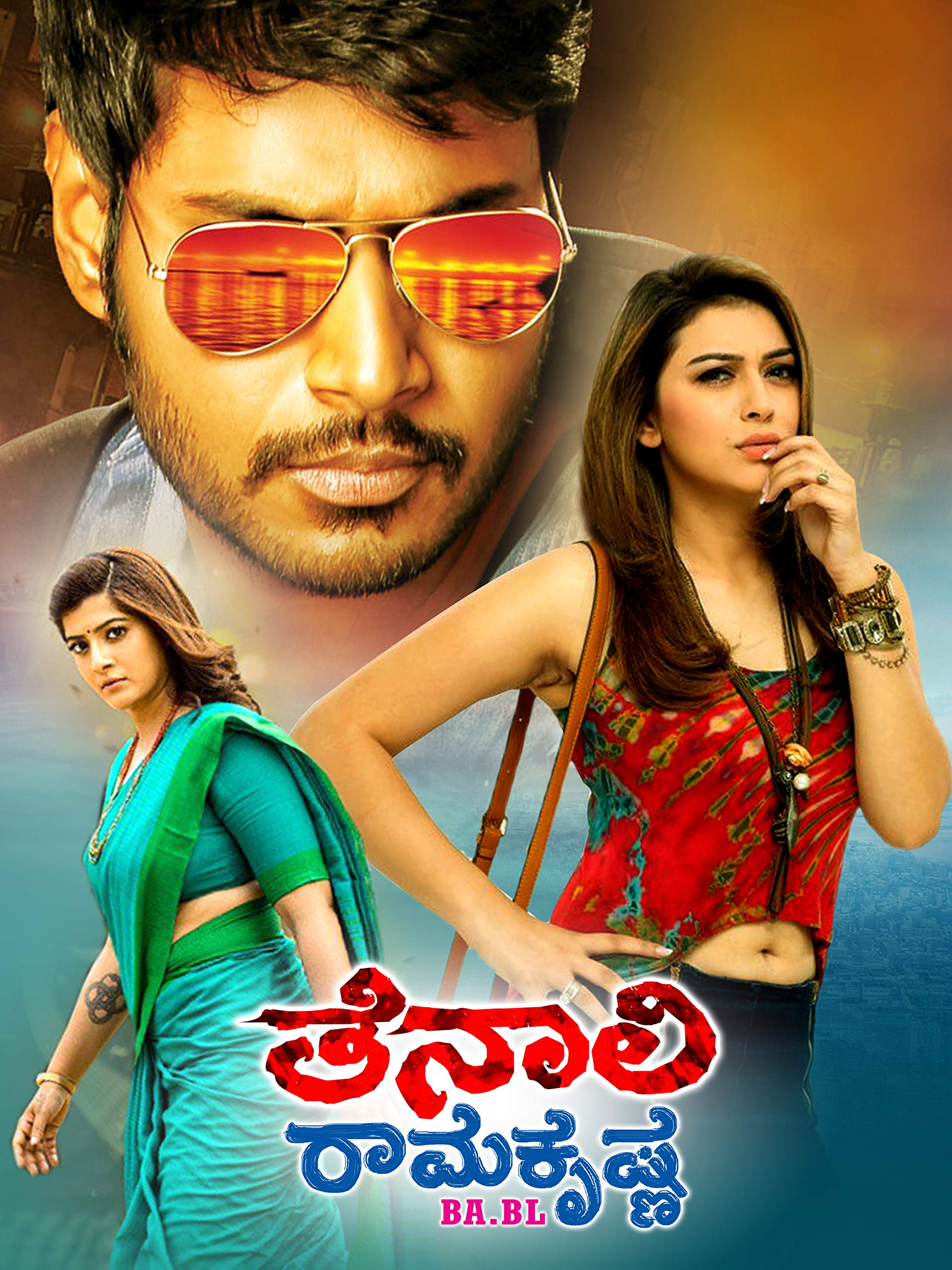 Tenali Ramakrishna BA.BL (2019) UNCUT Dual Audio Hindi ORG 720p HDRip x264 AAC 900MB Download