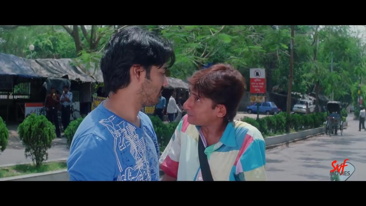 Amar Bodyguard 2021 Full Bengali Movie.mp4 snapshot 00.20.53.794