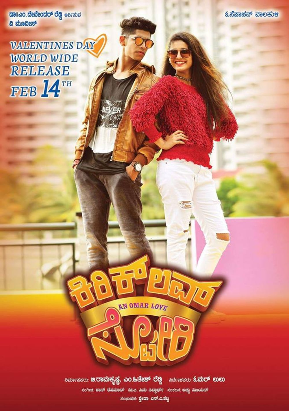 Ek Dhansu Love Story (Oru Adaar Love) 2021 Hindi Dubbed 720p HDRip 800MB Download