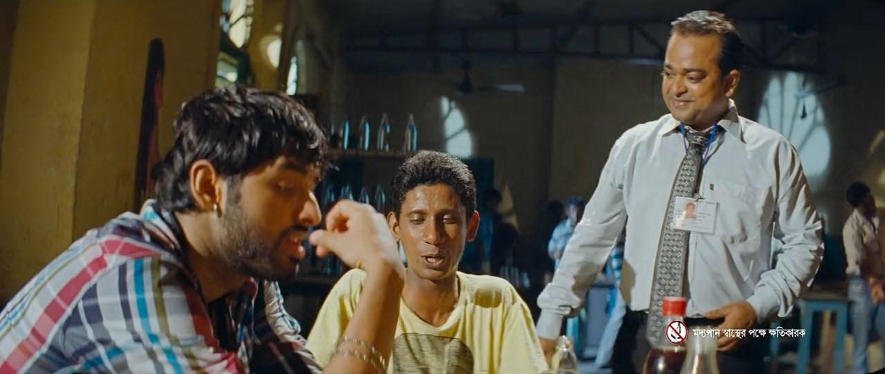 Idiot (2012) Bengali 720p HDRip.mkv snapshot 00.23.13.730