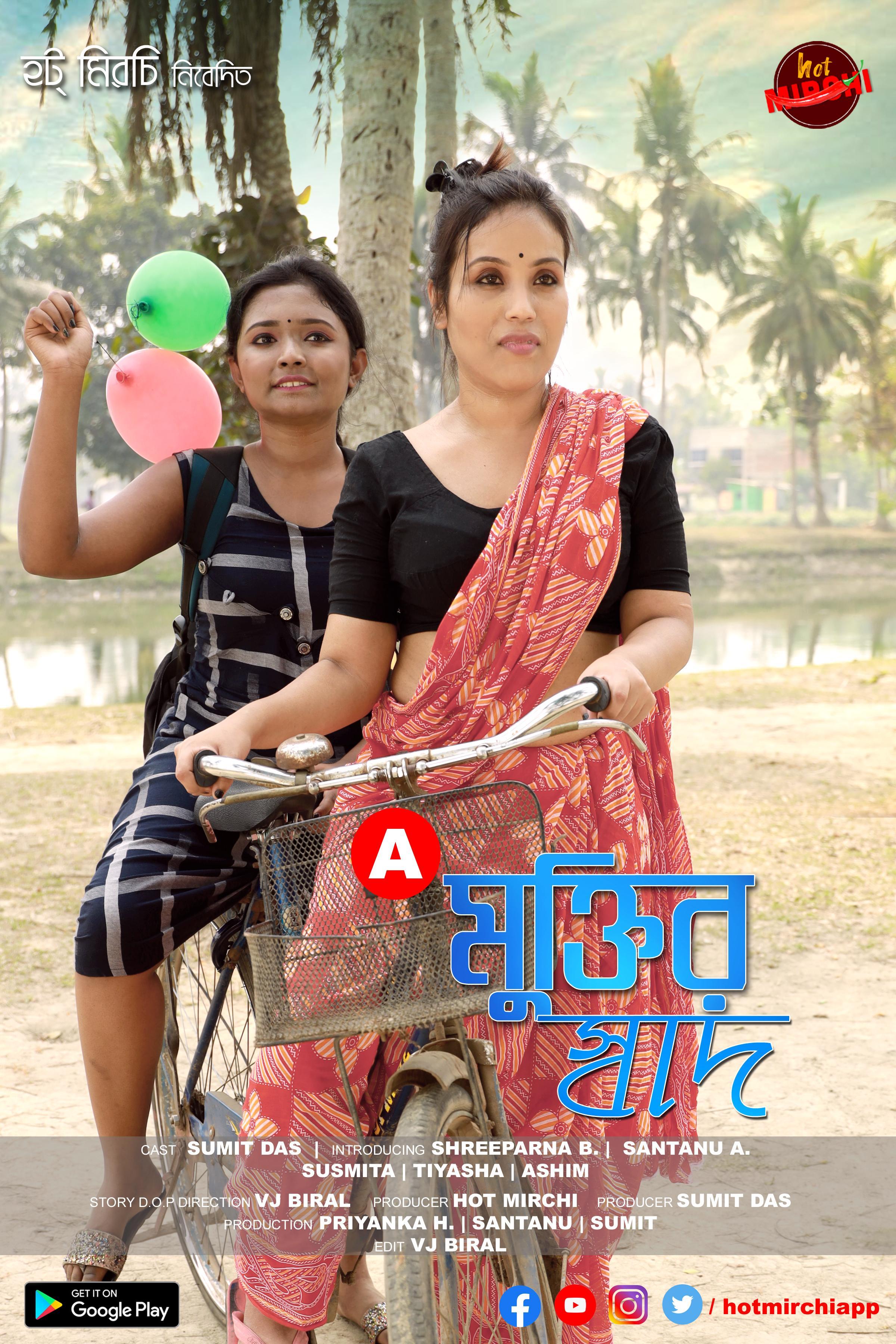 Muktir Saad 2021 HotMirchi Bengali Short Film 720p HDRip 200MB x264 AAC