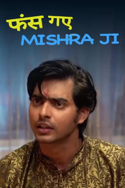 Phas Gaye Mishra Ji 2021 Hindi Short Film 720p HDRip 150MB x264 AAC