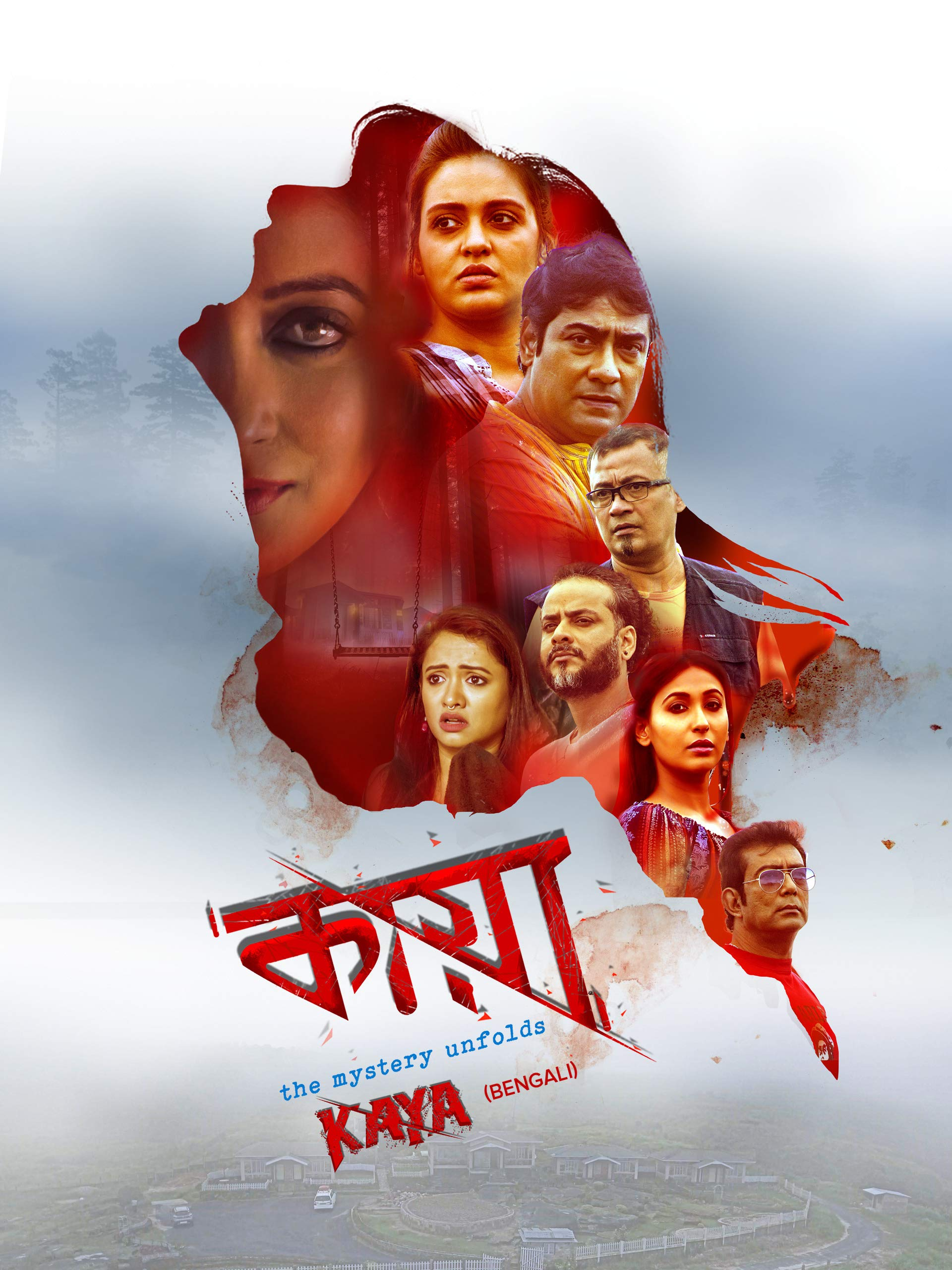 Kaya The Mystery Unfolds (2021) Bengali Movie 720p HDRip 950MB Download