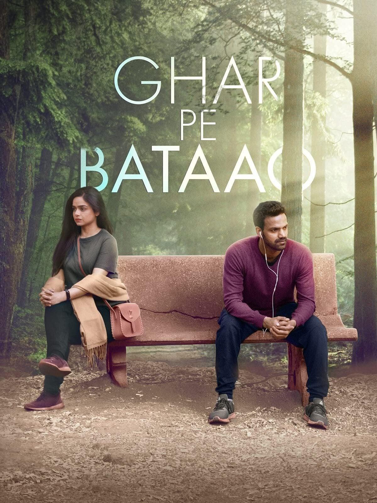 Download Ghar Pe Bataao 2021 Hindi Full Movie 480p AMZN HDRip ESubs 220MB