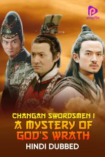 Changan Swordsmen 3 Twelve Warriors 2017 Dual Audio Hindi 720p HDRip 700MB Download