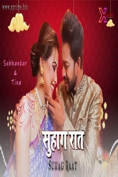 Suhagraat 2021 XPrime UNCUT Hindi Short Film 720p HDRip Download