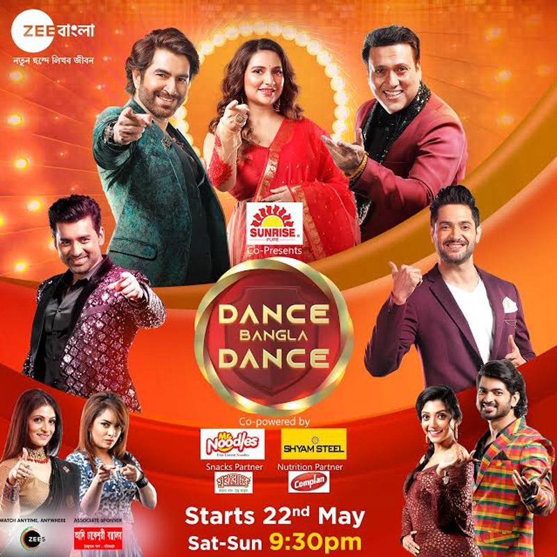 Dance Bangla Dance S11 (12 June 2021) Bengali 720p ZEE5 HDRip 480MB Download