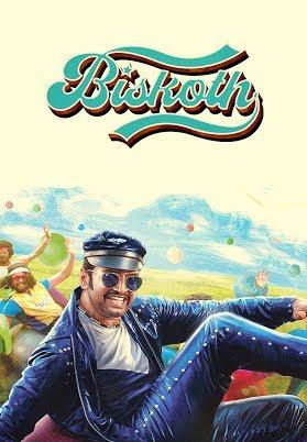 Biskut - Biskoth Screen Shot 1
