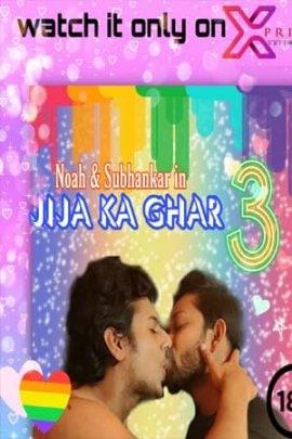 Download Jija Ke Ghar 3 2021 XPrime Hindi Short Film 720p HDRip 160MB