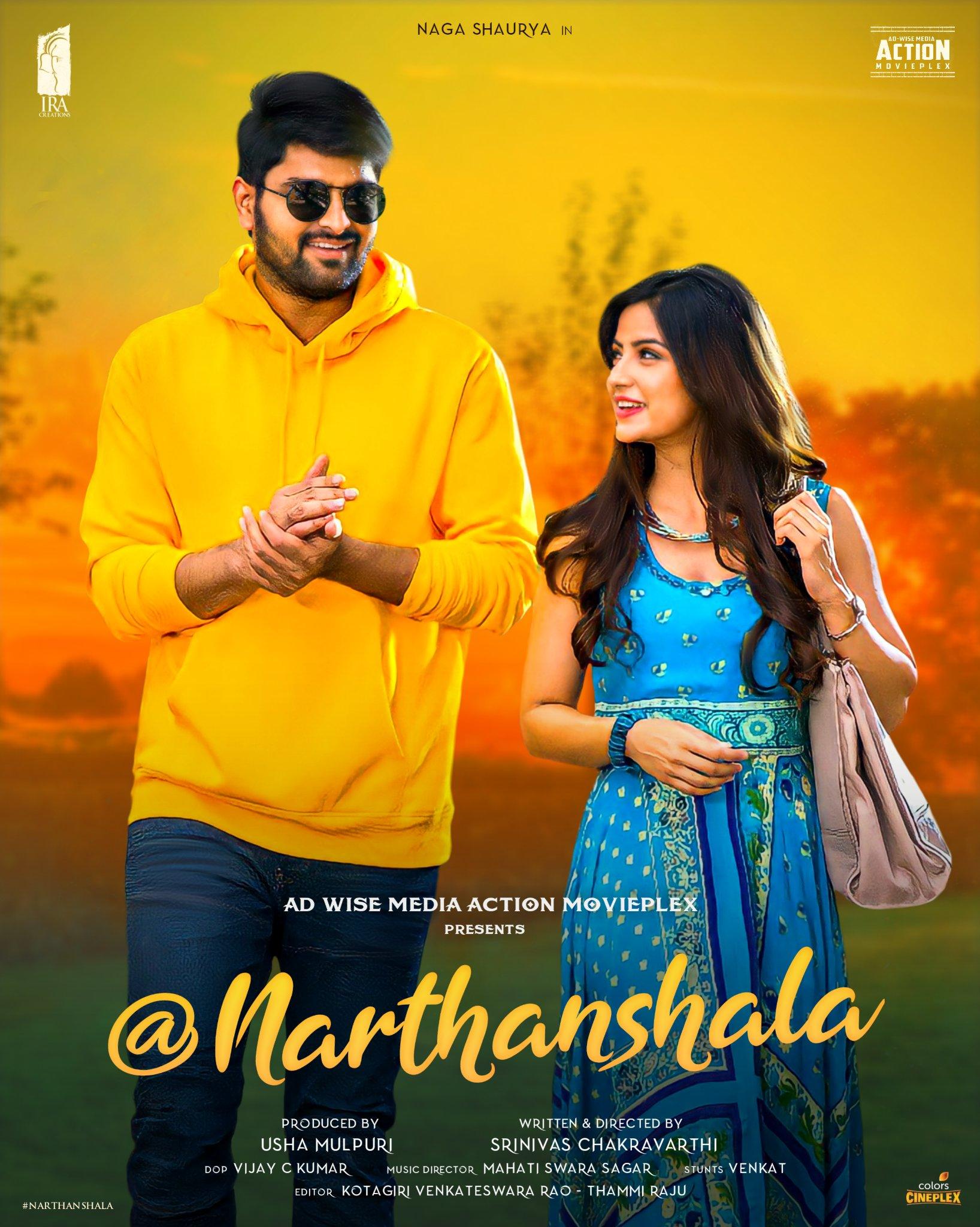 Nartanasala 2021 Hindi Dubbed 720p HDRip Download