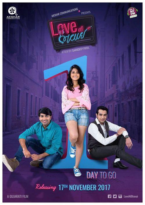 Love Ni Bhavai 2017 Gujarati 720p HDRip 1GB Download