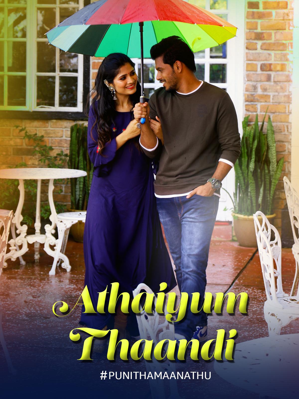 Athaiyum Thaandi Punithamaanathu 2021 Tamil 720p HDRip ESub 1.1GB Free Download