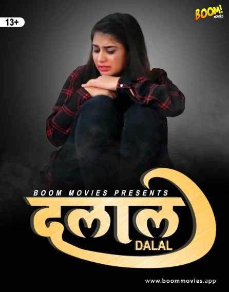 Dalal 2021 Boom Movies Originals Hindi Short Film 720p HDRip Download