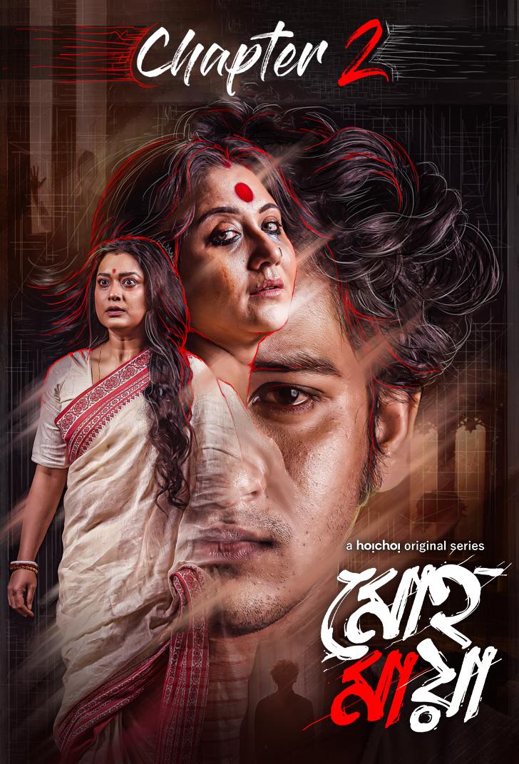 Mohmaya (Mohomaya) 2021 S02 Hindi Complete Hoichoi Original Web Series 720p HDRip 1.6GB Download