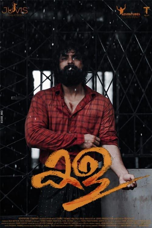 Kala 2021 Telugu 480p HDRip ESub 397MB Download